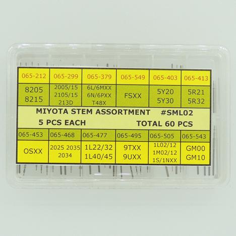 Citizen - Miyota Winding Stem Assortment